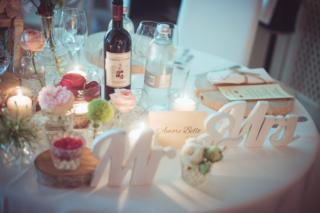 Particolari Matrimonio Monza
